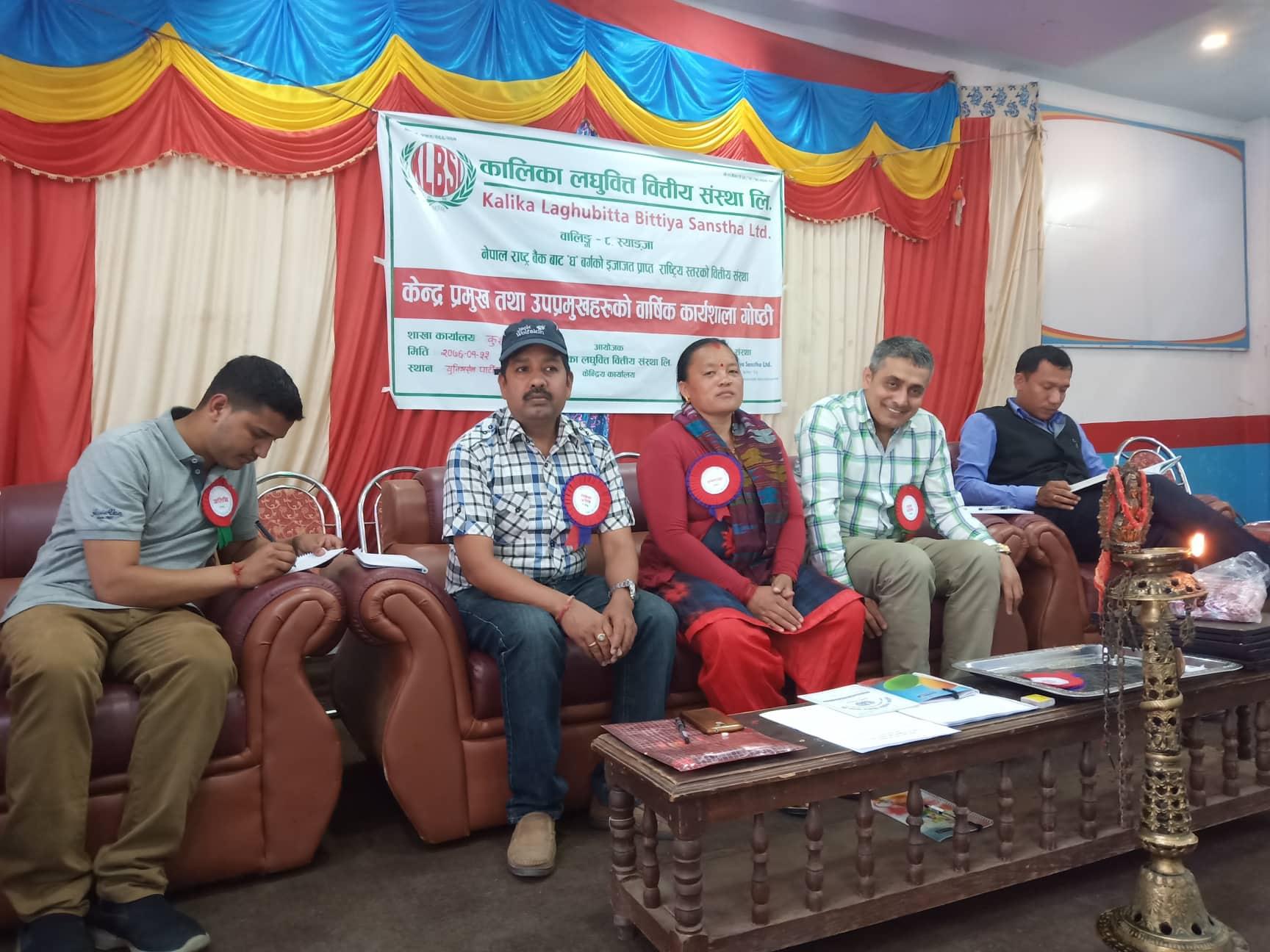 पर्बत जिल्लाको कुश्मामा कालिकाको केन्द्र प्रमुख गोष्ठी सम्पन्नस्याङ्जा