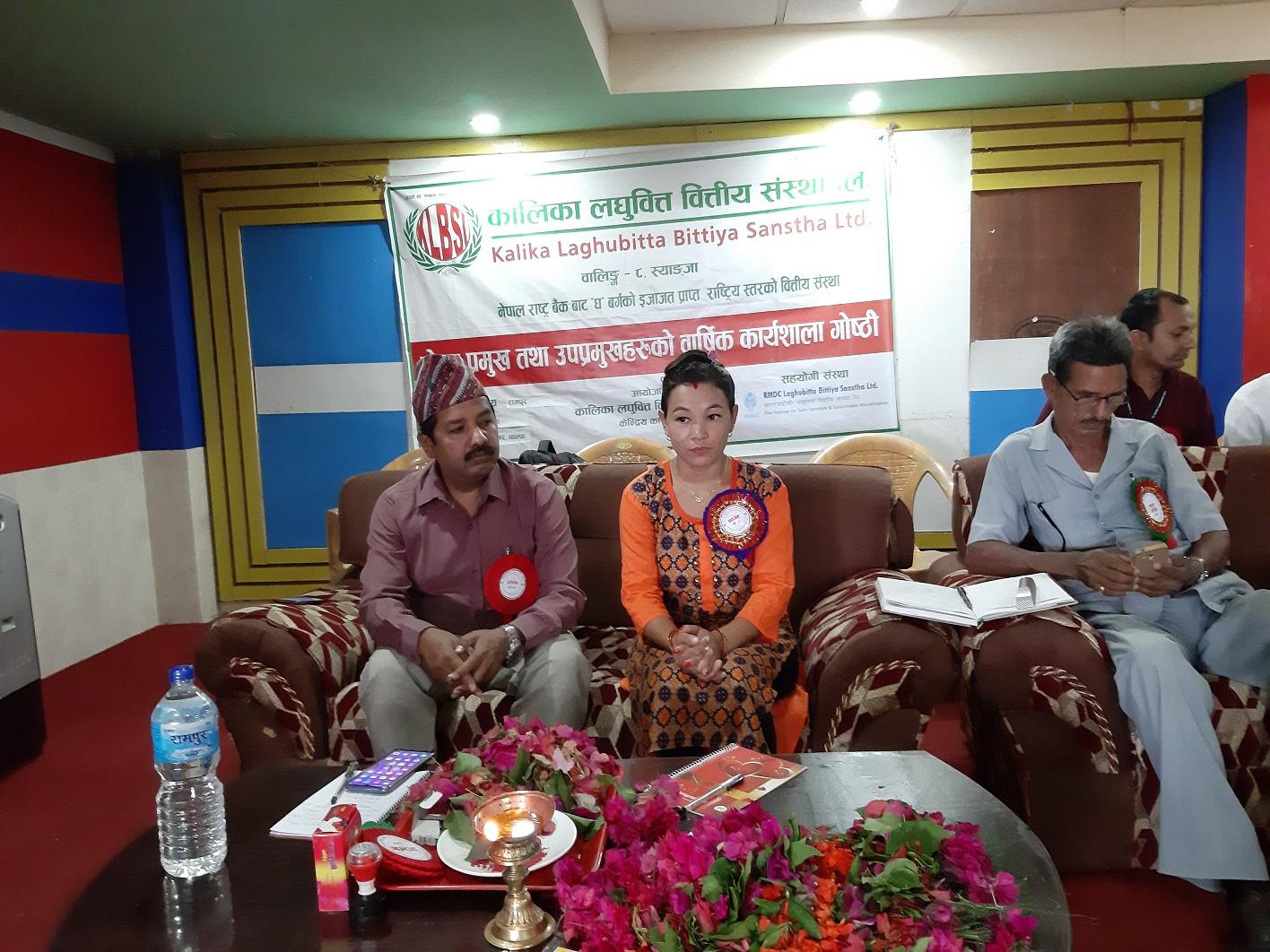 पाल्पाको रामपुरमा कालिकाको एक सय तीस केन्द्रका प्रमुखहरुको भेला